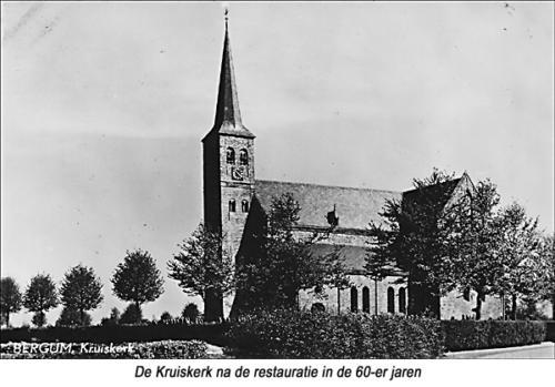 7-De-Kruiskerk-na-de-restaura